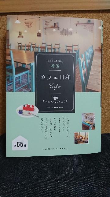 f:id:furikake-gohan:20180607230647j:plain