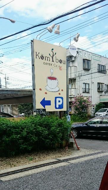 f:id:furikake-gohan:20180815205808j:plain