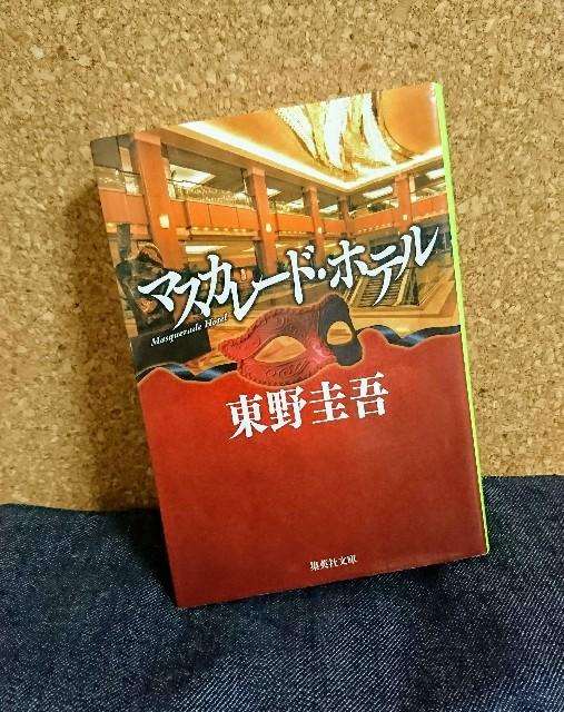 f:id:furikake-gohan:20180816222034j:image