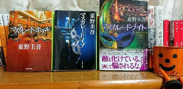 f:id:furikake-gohan:20180830065851j:plain
