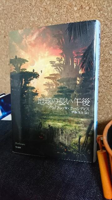 f:id:furikake-gohan:20180906235425j:plain