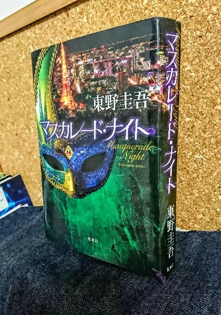 f:id:furikake-gohan:20180912064157j:plain