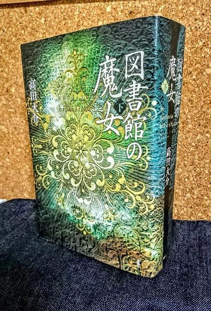 f:id:furikake-gohan:20181007182907j:plain