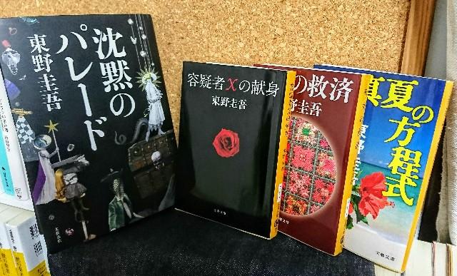 f:id:furikake-gohan:20181015000331j:plain