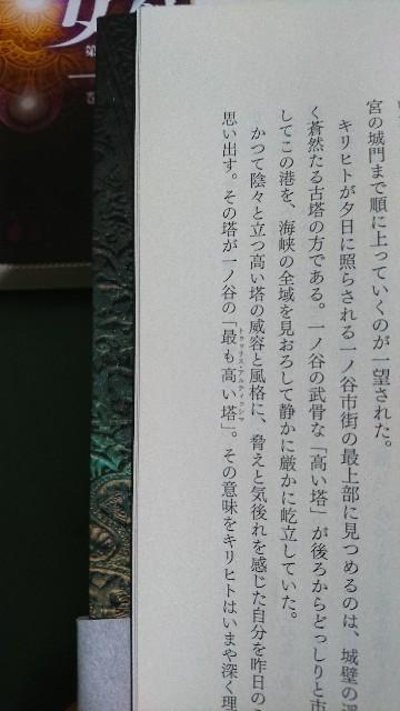 f:id:furikake-gohan:20181018072300j:plain