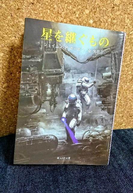 f:id:furikake-gohan:20181027195218j:plain