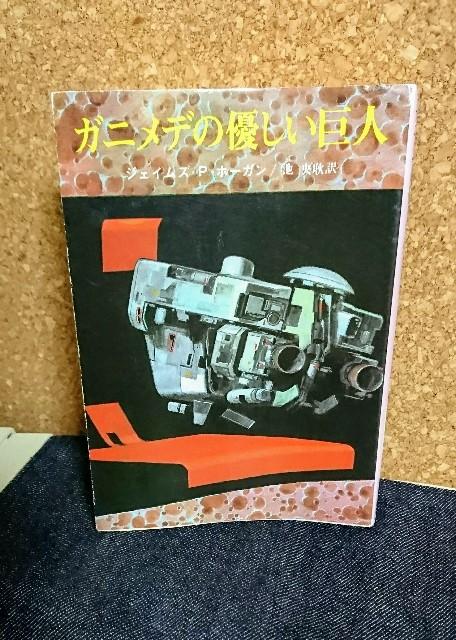 f:id:furikake-gohan:20181111220300j:plain