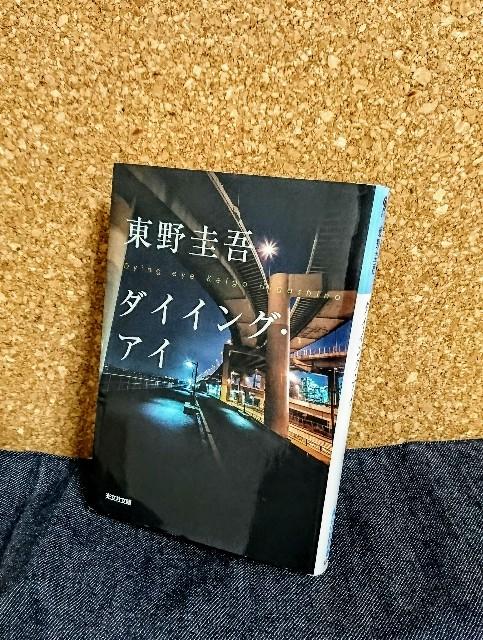 f:id:furikake-gohan:20181124132023j:plain