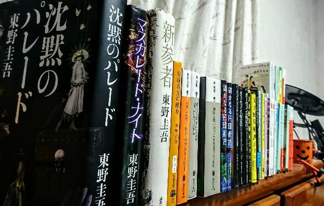 f:id:furikake-gohan:20181204225204j:plain