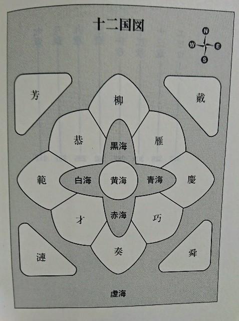 f:id:furikake-gohan:20190205064205j:plain