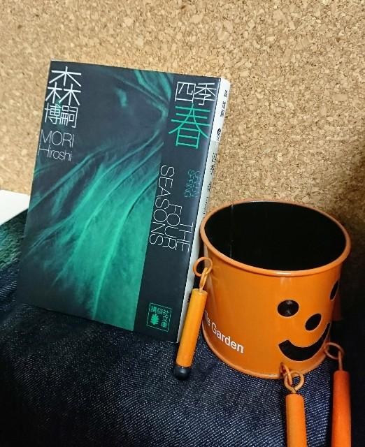 f:id:furikake-gohan:20190206220116j:plain