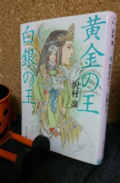 f:id:furikake-gohan:20190226082126j:plain