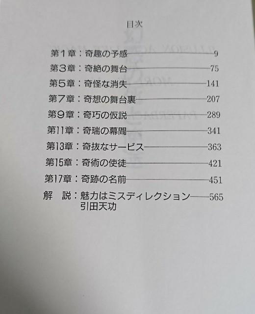 f:id:furikake-gohan:20190411202308j:plain