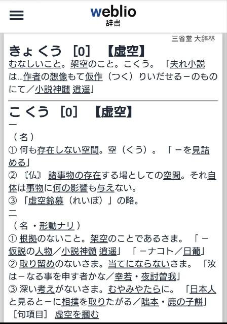 f:id:furikake-gohan:20190815135951j:plain