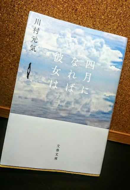 f:id:furikake-gohan:20190929174215j:plain
