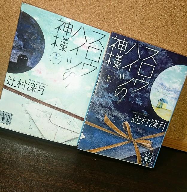 f:id:furikake-gohan:20191227082244j:plain
