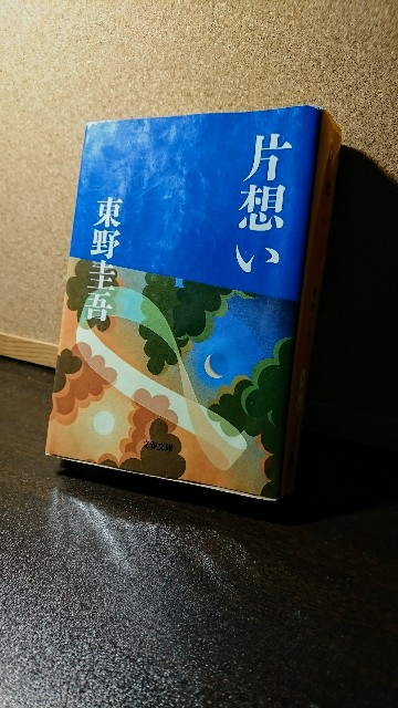 f:id:furikake-gohan:20200428075626j:plain