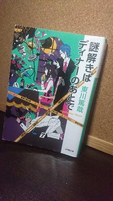 f:id:furikake-gohan:20200525175954j:plain