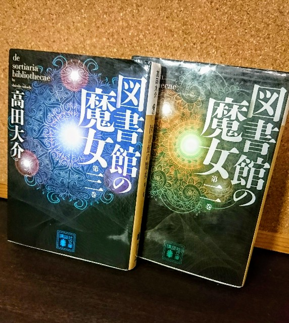 f:id:furikake-gohan:20200910233641j:plain
