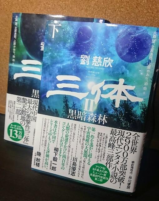 f:id:furikake-gohan:20201015211001j:plain