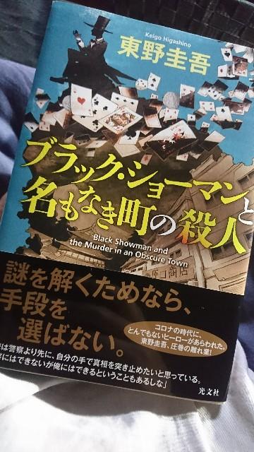 f:id:furikake-gohan:20201209091537j:plain
