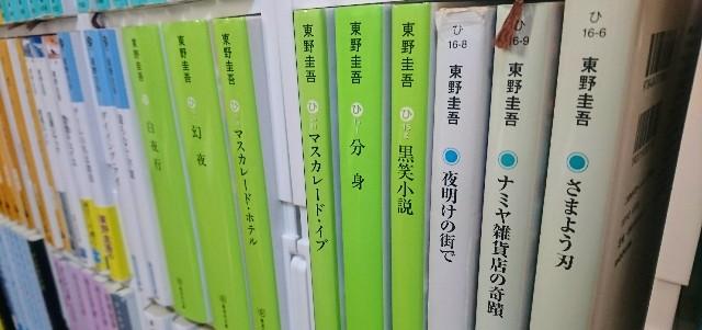 f:id:furikake-gohan:20201223075059j:plain