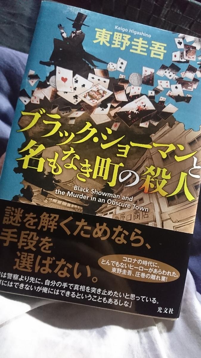 f:id:furikake-gohan:20210211234136j:plain