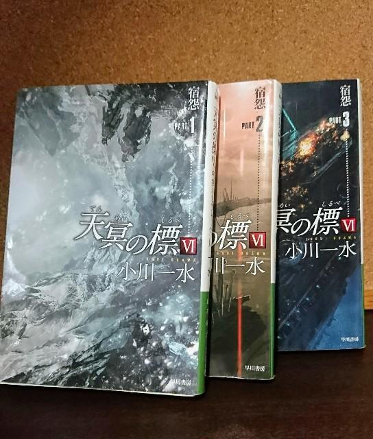 f:id:furikake-gohan:20210221174105j:plain