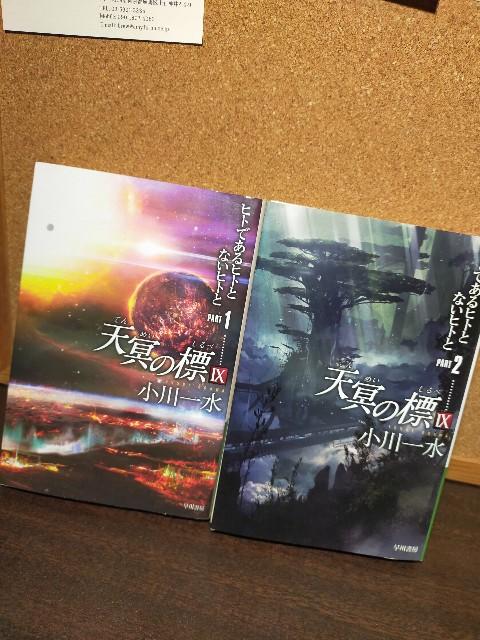 f:id:furikake-gohan:20210506124344j:plain