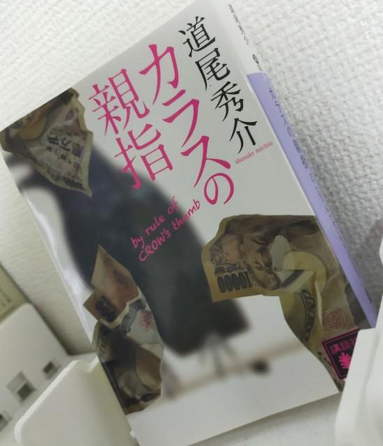 f:id:furikake-gohan:20210903174550j:plain