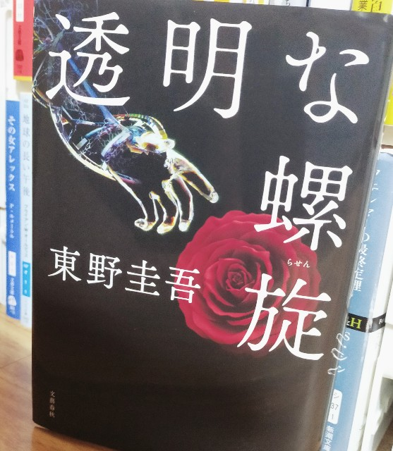 f:id:furikake-gohan:20210917214611j:plain