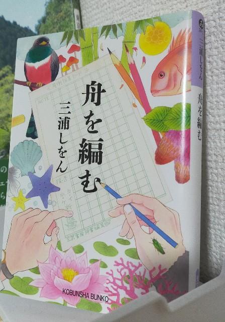 f:id:furikake-gohan:20210926165335j:plain