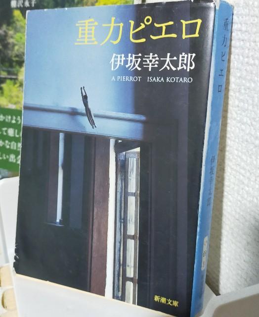 f:id:furikake-gohan:20210929000307j:plain