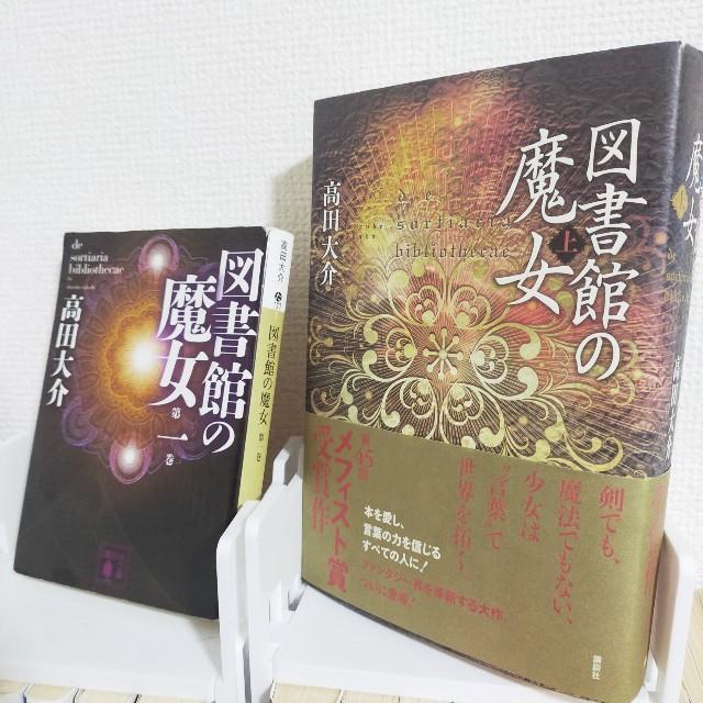 f:id:furikake-gohan:20211006211320j:plain