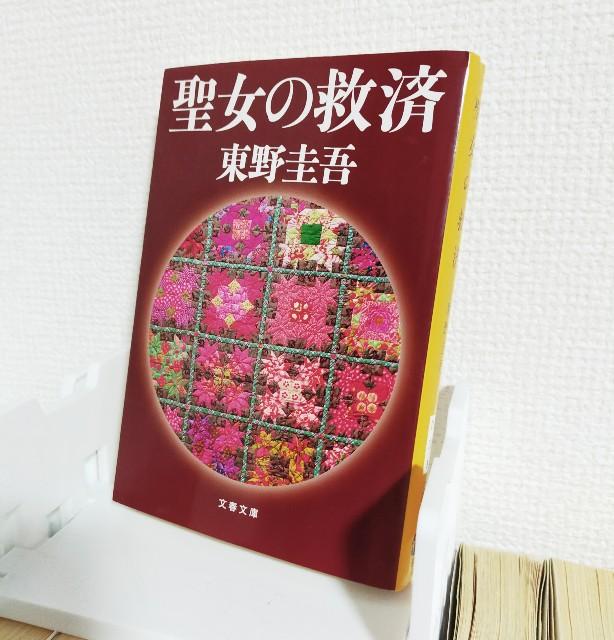 f:id:furikake-gohan:20211008190149j:plain
