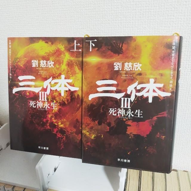 f:id:furikake-gohan:20211015230726j:plain