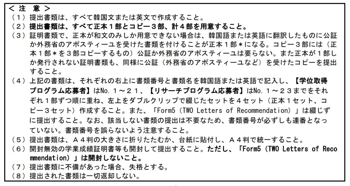 f:id:furikakeoishi:20210523103540p:plain