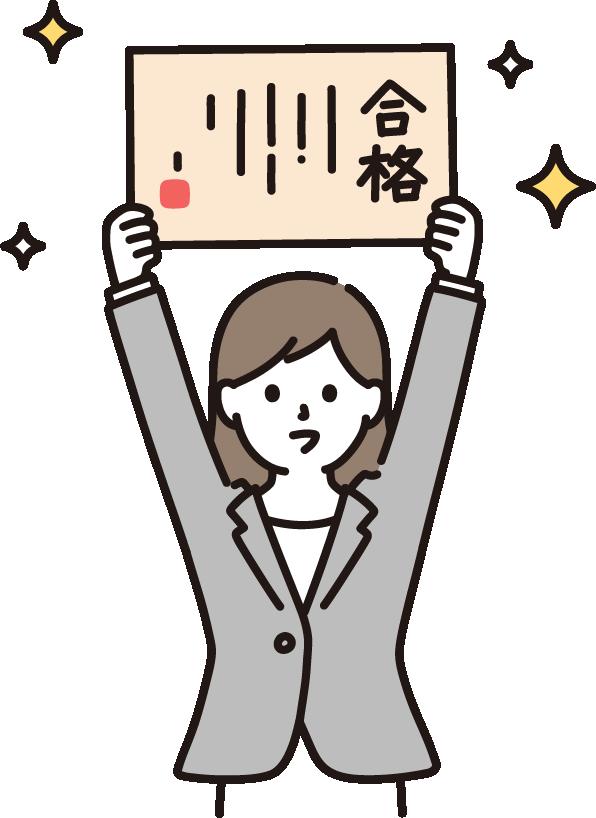 f:id:furikakeoishi:20210529141027p:plain