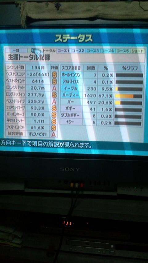 f:id:furikiriforjojob7:20170205175855j:plain