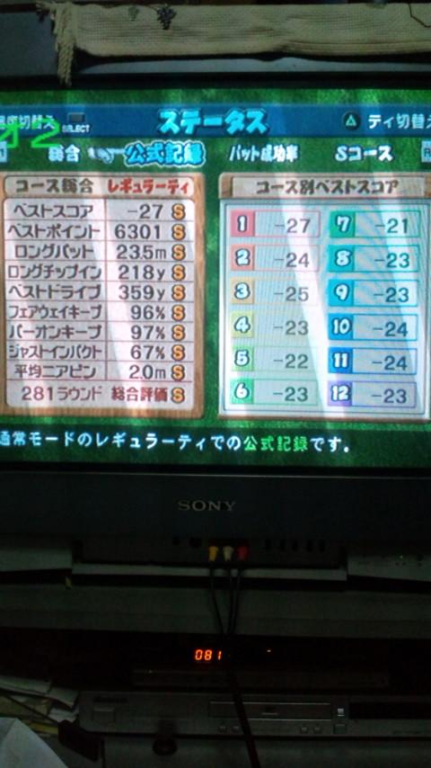 f:id:furikiriforjojob7:20170205185721j:plain