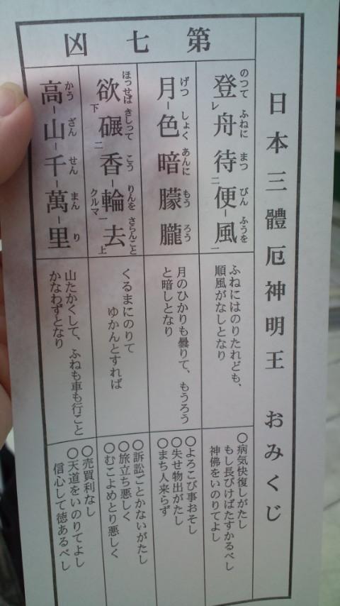 f:id:furikiriforjojob7:20180423120748j:plain