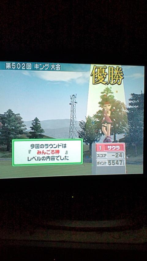 f:id:furikiriforjojob7:20181226123221j:plain