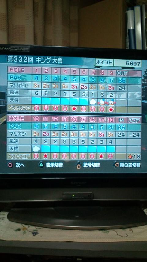 f:id:furikiriforjojob7:20181226135933j:plain