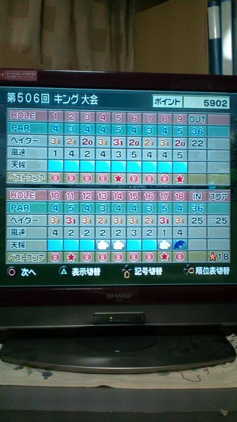 f:id:furikiriforjojob7:20200802164859j:plain