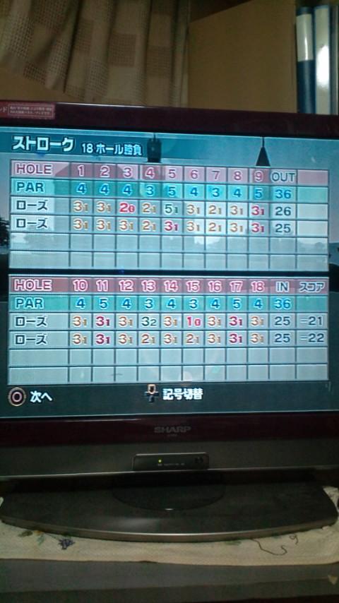 f:id:furikiriforjojob7:20200802174349j:plain