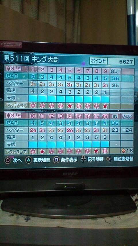 f:id:furikiriforjojob7:20201222165654j:plain