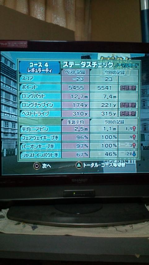 f:id:furikiriforjojob7:20210708160847j:plain