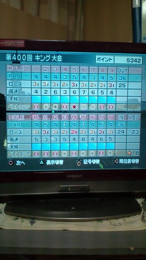 f:id:furikiriforjojob7:20210708214505j:plain