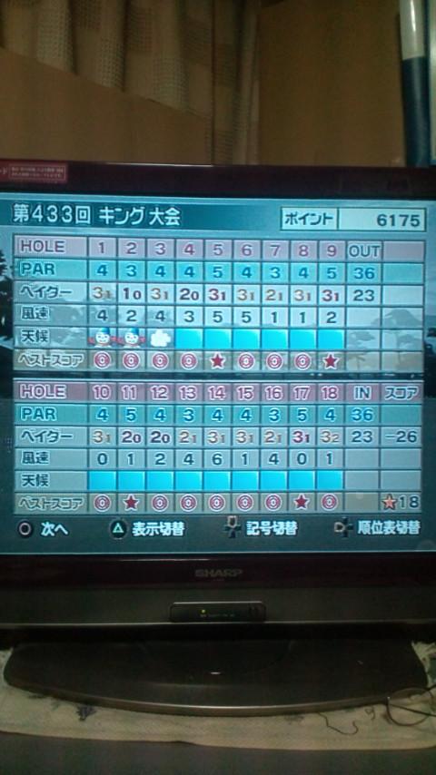 f:id:furikiriforjojob7:20210709081319j:plain