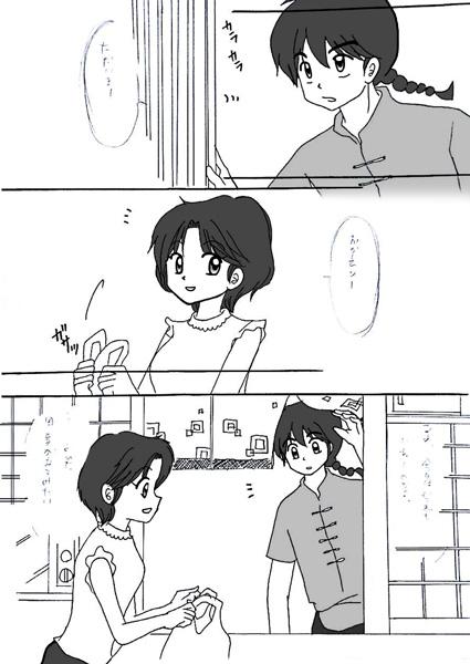 f:id:furimuku:20160801000715j:plain